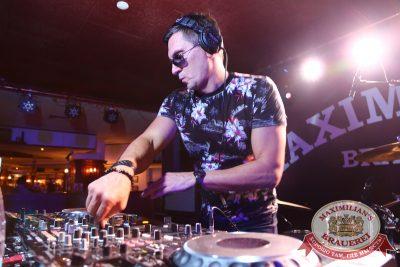 «Дыхание ночи»: DJ NiL & Anthony EL Mejor, 24 октября 2014 - Ресторан «Максимилианс» Екатеринбург - 10
