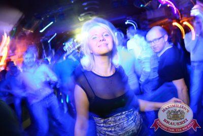 «Дыхание ночи»: DJ NiL & Anthony EL Mejor, 24 октября 2014 - Ресторан «Максимилианс» Екатеринбург - 11