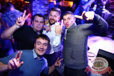 «Дыхание ночи»: DJ NiL & Anthony EL Mejor, 24 октября 2014 - Ресторан «Максимилианс» Екатеринбург - 13