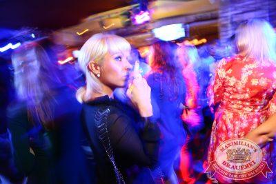 «Дыхание ночи»: DJ NiL & Anthony EL Mejor, 24 октября 2014 - Ресторан «Максимилианс» Екатеринбург - 14