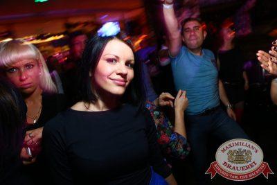 «Дыхание ночи»: DJ NiL & Anthony EL Mejor, 24 октября 2014 - Ресторан «Максимилианс» Екатеринбург - 15