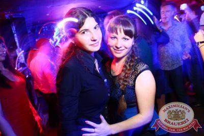 «Дыхание ночи»: DJ NiL & Anthony EL Mejor, 24 октября 2014 - Ресторан «Максимилианс» Екатеринбург - 17