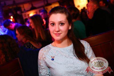 «Дыхание ночи»: DJ NiL & Anthony EL Mejor, 24 октября 2014 - Ресторан «Максимилианс» Екатеринбург - 18