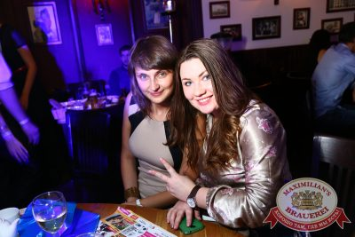 «Дыхание ночи»: DJ NiL & Anthony EL Mejor, 24 октября 2014 - Ресторан «Максимилианс» Екатеринбург - 19