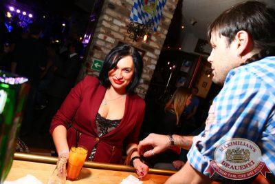 «Дыхание ночи»: DJ NiL & Anthony EL Mejor, 24 октября 2014 - Ресторан «Максимилианс» Екатеринбург - 20