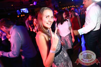 «Дыхание ночи»: DJ NiL & Anthony EL Mejor, 24 октября 2014 - Ресторан «Максимилианс» Екатеринбург - 21