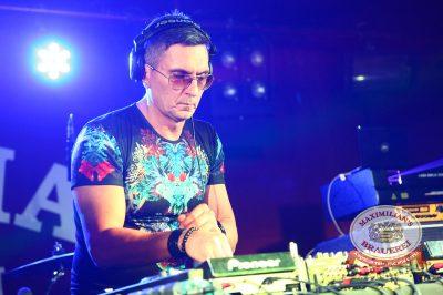 «Дыхание ночи»: DJ Nil & Mischa, 7 марта 2014 - Ресторан «Максимилианс» Екатеринбург - 01