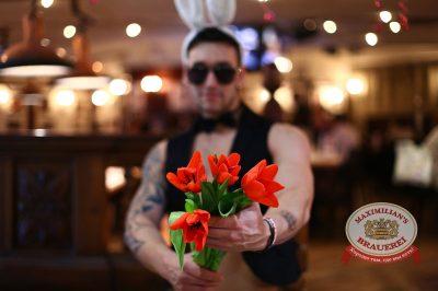 «Дыхание ночи»: DJ Nil & Mischa, 7 марта 2014 - Ресторан «Максимилианс» Екатеринбург - 03