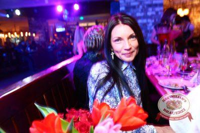 «Дыхание ночи»: DJ Nil & Mischa, 7 марта 2014 - Ресторан «Максимилианс» Екатеринбург - 06