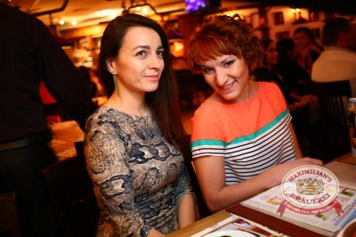 «Дыхание ночи»: DJ Nil & Mischa, 7 марта 2014 - Ресторан «Максимилианс» Екатеринбург - 08