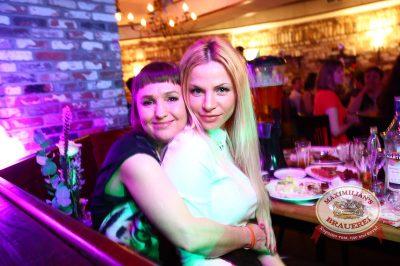 «Дыхание ночи»: DJ Nil & Mischa, 7 марта 2014 - Ресторан «Максимилианс» Екатеринбург - 13