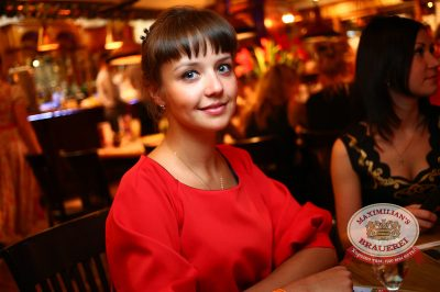 «Дыхание ночи»: DJ Nil & Mischa, 7 марта 2014 - Ресторан «Максимилианс» Екатеринбург - 14