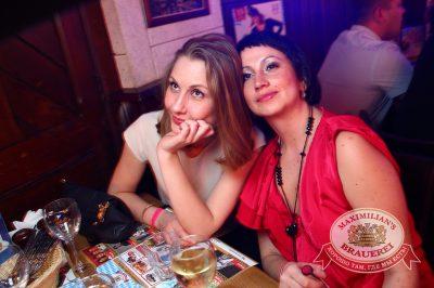 «Дыхание ночи»: DJ OZZ (Казань), 2 мая 2014 - Ресторан «Максимилианс» Екатеринбург - 07