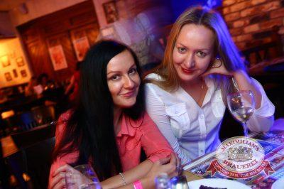 «Дыхание ночи»: DJ OZZ (Казань), 2 мая 2014 - Ресторан «Максимилианс» Екатеринбург - 08
