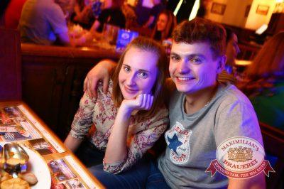 «Дыхание ночи»: DJ OZZ (Казань), 2 мая 2014 - Ресторан «Максимилианс» Екатеринбург - 10