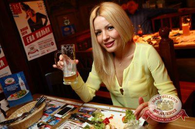 «Дыхание ночи»: DJ OZZ (Казань), 2 мая 2014 - Ресторан «Максимилианс» Екатеринбург - 13