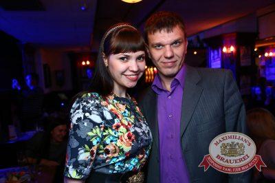 «Дыхание ночи»: DJ OZZ (Казань), 2 мая 2014 - Ресторан «Максимилианс» Екатеринбург - 14