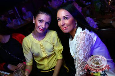 «Дыхание ночи»: DJ OZZ (Казань), 2 мая 2014 - Ресторан «Максимилианс» Екатеринбург - 15