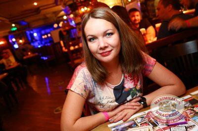 «Дыхание ночи»: DJ OZZ (Казань), 2 мая 2014 - Ресторан «Максимилианс» Екатеринбург - 17