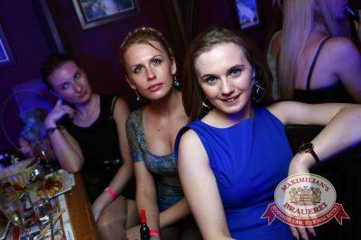 «Дыхание ночи»: DJ OZZ (Казань), 2 мая 2014 - Ресторан «Максимилианс» Екатеринбург - 19