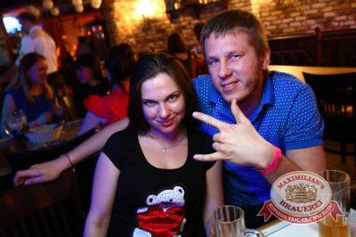 «Дыхание ночи»: DJ OZZ (Казань), 2 мая 2014 - Ресторан «Максимилианс» Екатеринбург - 20