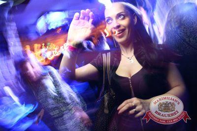 «Дыхание ночи»: DJ OZZ (Казань), 2 мая 2014 - Ресторан «Максимилианс» Екатеринбург - 22