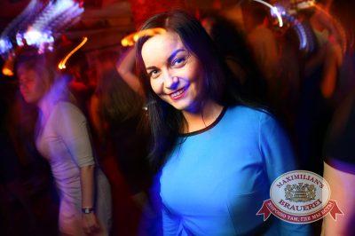 «Дыхание ночи»: DJ OZZ (Казань), 2 мая 2014 - Ресторан «Максимилианс» Екатеринбург - 24
