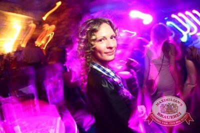«Дыхание ночи»: DJ OZZ (Казань), 2 мая 2014 - Ресторан «Максимилианс» Екатеринбург - 25