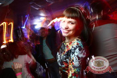 «Дыхание ночи»: DJ OZZ (Казань), 2 мая 2014 - Ресторан «Максимилианс» Екатеринбург - 26