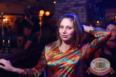 «Дыхание ночи»: DJ Pasha Lee (Москва), 13 марта 2015 - Ресторан «Максимилианс» Екатеринбург - 07