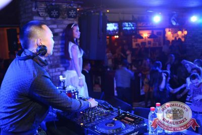 «Дыхание ночи»: DJ Pasha Lee (Москва), 13 марта 2015 - Ресторан «Максимилианс» Екатеринбург - 11