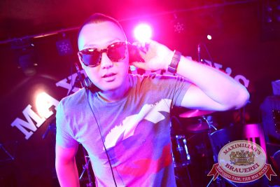«Дыхание ночи»: DJ Pasha Lee (Москва), 20 июня 2014 - Ресторан «Максимилианс» Екатеринбург - 01