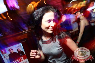 «Дыхание ночи»: DJ Pasha Lee (Москва), 20 июня 2014 - Ресторан «Максимилианс» Екатеринбург - 02