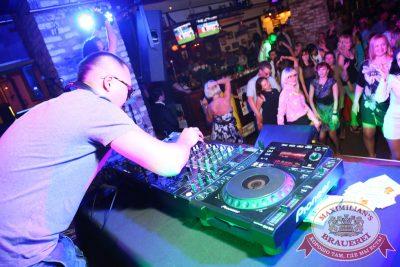 «Дыхание ночи»: DJ Pasha Lee (Москва), 20 июня 2014 - Ресторан «Максимилианс» Екатеринбург - 03