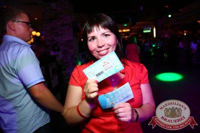 «Дыхание ночи»: DJ Pasha Lee (Москва), 20 июня 2014 - Ресторан «Максимилианс» Екатеринбург - 04
