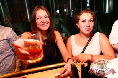 «Дыхание ночи»: DJ Pasha Lee (Москва), 20 июня 2014 - Ресторан «Максимилианс» Екатеринбург - 08
