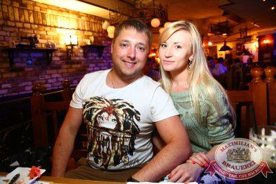«Дыхание ночи»: DJ Pasha Lee (Москва), 20 июня 2014 - Ресторан «Максимилианс» Екатеринбург - 09