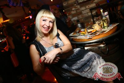 «Дыхание ночи»: DJ Pasha Lee (Москва), 20 июня 2014 - Ресторан «Максимилианс» Екатеринбург - 10