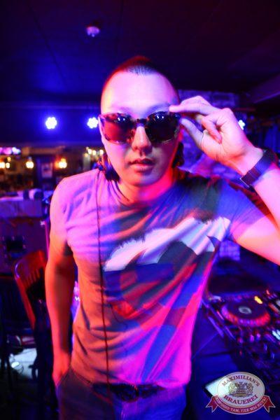 «Дыхание ночи»: DJ Pasha Lee (Москва), 20 июня 2014 - Ресторан «Максимилианс» Екатеринбург - 11