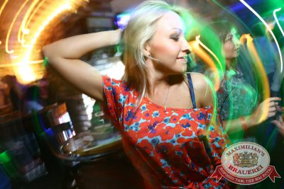 «Дыхание ночи»: DJ Pasha Lee (Москва), 20 июня 2014 - Ресторан «Максимилианс» Екатеринбург - 13