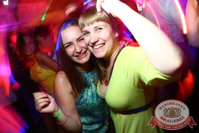 «Дыхание ночи»: DJ Pasha Lee (Москва), 20 июня 2014 - Ресторан «Максимилианс» Екатеринбург - 14