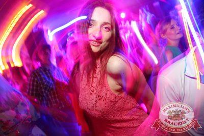 «Дыхание ночи»: DJ Pasha Lee (Москва), 20 июня 2014 - Ресторан «Максимилианс» Екатеринбург - 15