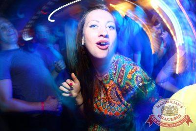 «Дыхание ночи»: DJ Pasha Lee (Москва), 20 июня 2014 - Ресторан «Максимилианс» Екатеринбург - 16