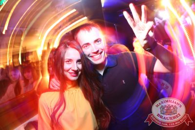 «Дыхание ночи»: DJ Pasha Lee (Москва), 20 июня 2014 - Ресторан «Максимилианс» Екатеринбург - 18