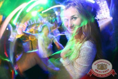 «Дыхание ночи»: DJ Pasha Lee (Москва), 20 июня 2014 - Ресторан «Максимилианс» Екатеринбург - 19