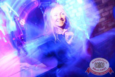 «Дыхание ночи»: DJ Pasha Lee (Москва), 20 июня 2014 - Ресторан «Максимилианс» Екатеринбург - 20
