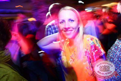 «Дыхание ночи»: DJ Pasha Lee (Москва), 20 июня 2014 - Ресторан «Максимилианс» Екатеринбург - 21