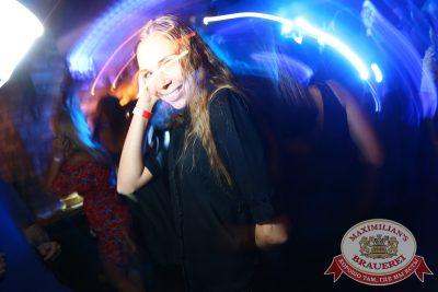 «Дыхание ночи»: DJ Pasha Lee (Москва), 20 июня 2014 - Ресторан «Максимилианс» Екатеринбург - 22