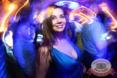 «Дыхание ночи»: DJ Pasha Lee (Москва), 20 июня 2014 - Ресторан «Максимилианс» Екатеринбург - 23