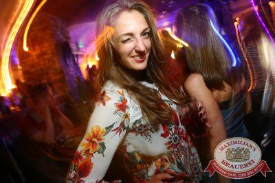 «Дыхание ночи»: DJ Pasha Lee (Москва), 20 июня 2014 - Ресторан «Максимилианс» Екатеринбург - 24